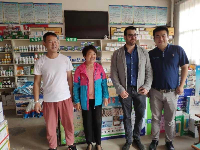 Presentación en China